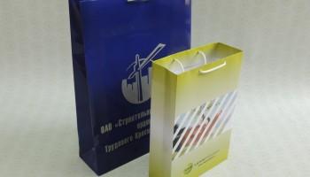 Пример бумажных пакетов в глянцевой ламинации
