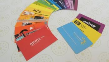 Визитные карточки расположенные в цветовом спектре