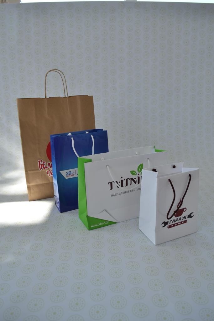 Пакеты с индивидуальным логотипом