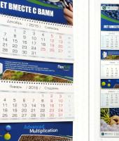 Фото квартального календаря с тремя квартальными полями