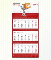 Отрывной календарь с крючком 21Vek