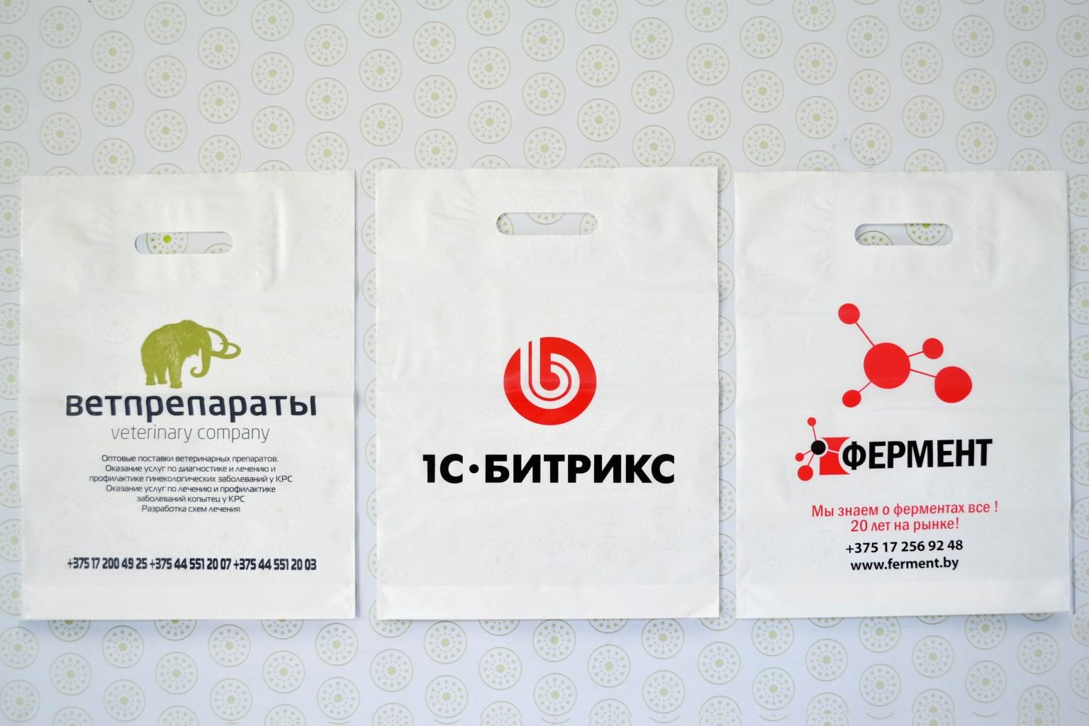 Бумажный стакан с логотипом москва