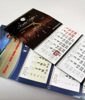 Квартальный календарь с часовым механизмом